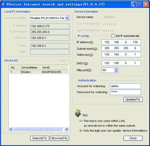 wansview-ip-konfiguration mit BSearch_en.exe von der CD